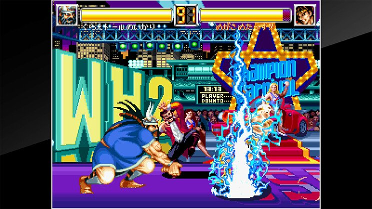 ACA NeoGeo World Heroes 2 JET截图第3张