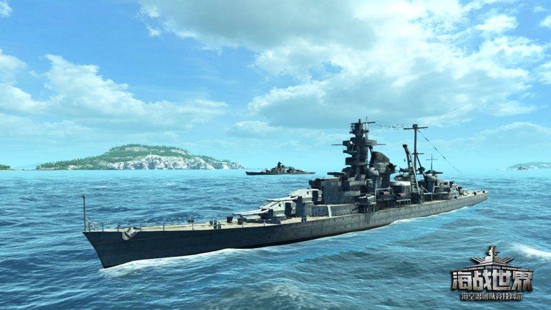 海戰世界截圖第3張
