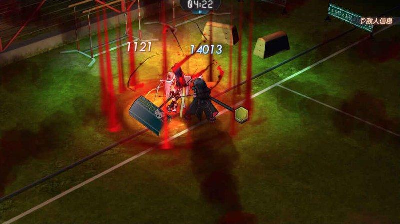 魔女兵器截图第3张