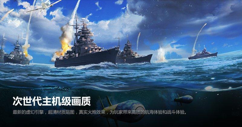 再战:孤舰绝境截图第1张