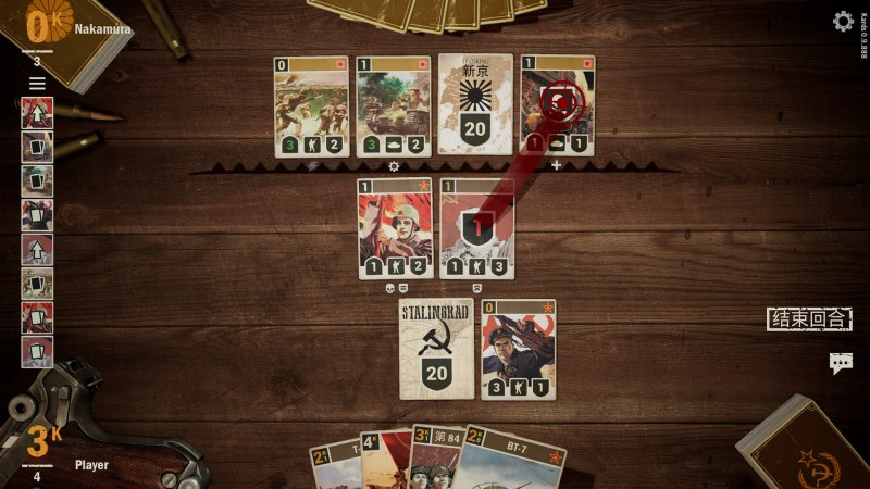 KARDS - The WWII Card Game截图第12张