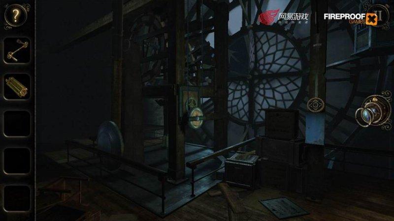 迷室3截圖第5張