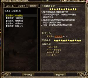 《【天游平台网站】江湖一笑泯恩仇 《刀剑江湖》笑恩录》