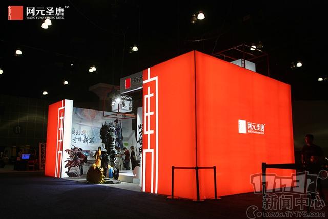 古剑OL、神舞幻想亮相E3:CEO爆了一波猛料