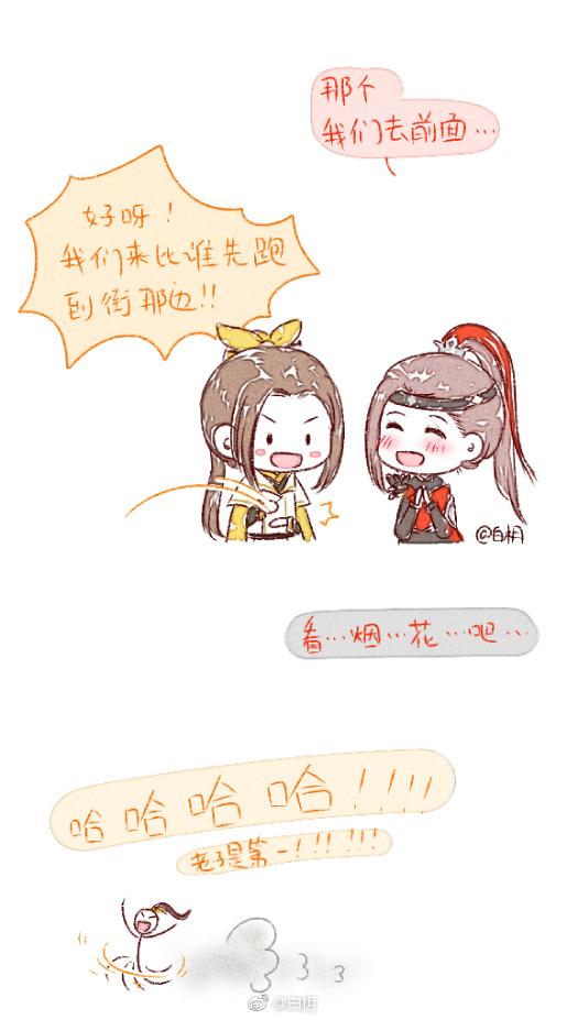 七夕 (6).jpg