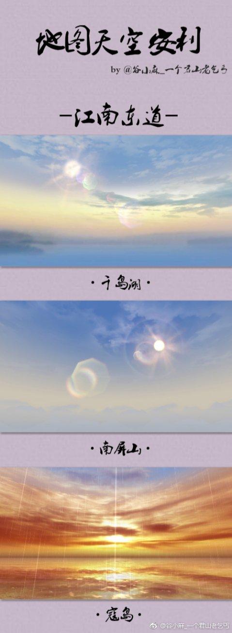 天空合集 (2).jpg