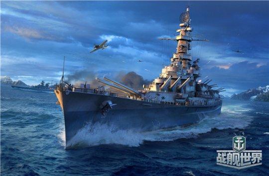 17173独家专访《战舰世界》研发总监:国服内容同步已是WG首要目标