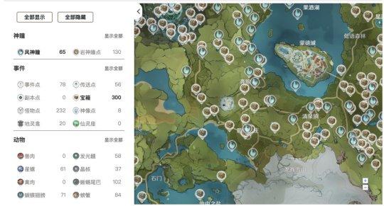 安利门_原神地图工具大全分享 点位地图宝箱查询_原神_17173.com中国游戏 ...