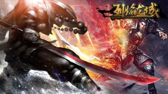 经典新形态 《烈焰龙城》开启玛法PK新风云