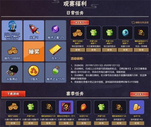 追逐超影梦想 《火影忍者》手游NUF超影格斗大赛今日揭幕!插图(3)