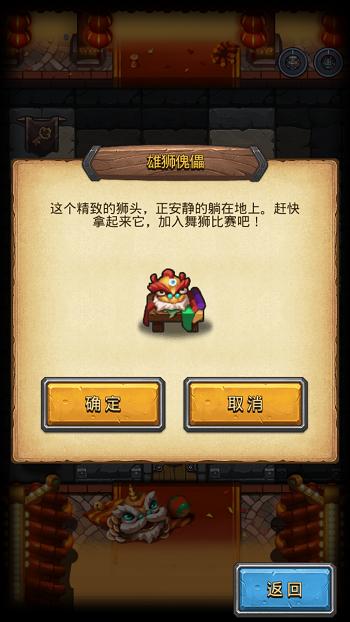 图2:协助冒险者战斗的雄狮傀儡.png