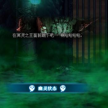 DNF私服发布网:这个塔奖励也有神话 冥灵之塔具体玩法前瞻(图13)