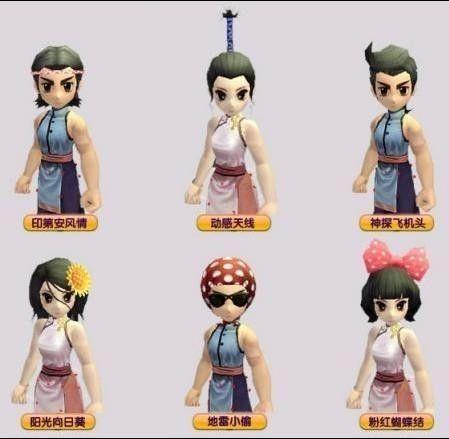专区>>礼包>>这6款个性发型中,包含了印第安风格,可爱风格还有在动画