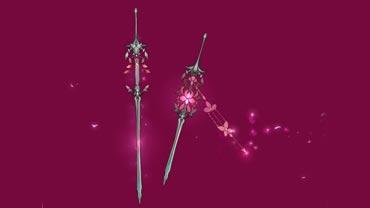 剑网3七秀武器