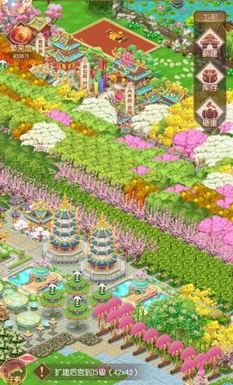 图2:绿植后宫.jpg