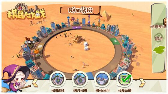 图8:把都市装扮成沙漠模样.jpg