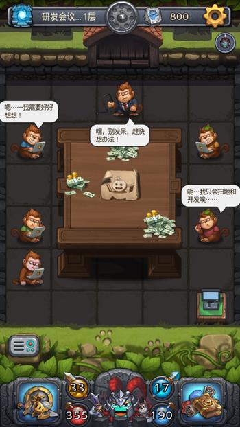 图7:周年庆主题迷宫.jpg