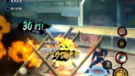 【仙】火影忍者手游少年带土满血秒杀连招教学