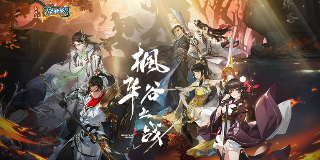 http://www.iitime.cn/youxi/146546.html
