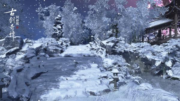 图005仙府夜晚雪景.jpg
