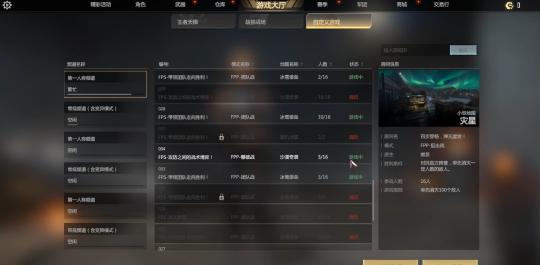 《【天游在线平台】3分钟试玩实录:《生死狙击2》端游11月20日开测》