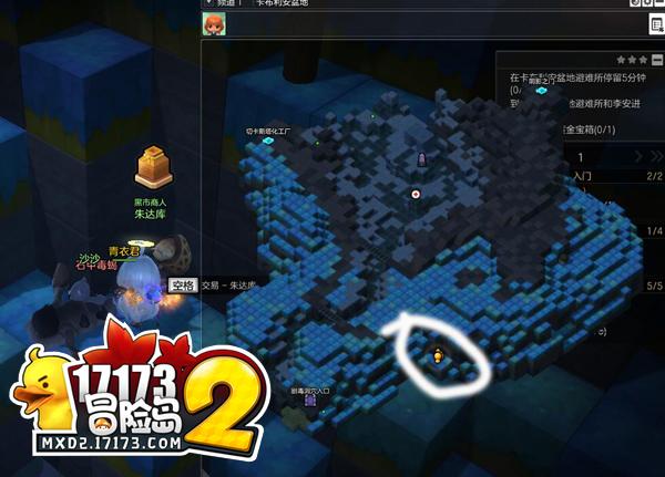 冒险岛2西诺迪亚矿石怎么获得?有什么用?