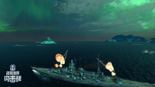 图2:主炮轰鸣,海战开启.jpg