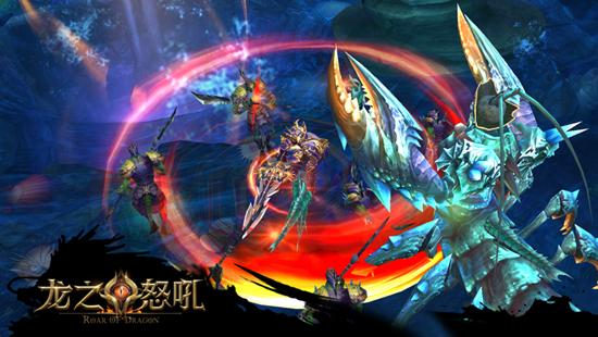 《龙之怒吼》全新版本降临,全新龙神及新玩法登场