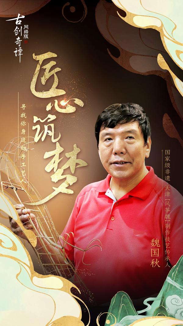 http://www.jdpiano.cn/youxi/187742.html