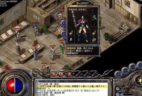 热血传奇:这款游戏中的奇葩设定,在当初坑惨了玩家们
