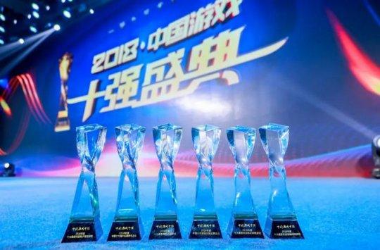 """2019年度中国""""游戏十强""""评选网络申报进行中"""