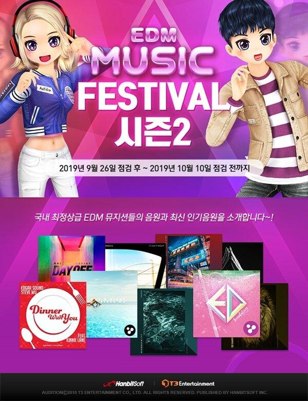《劲舞团》联手韩国唱片公司 推出10首全新音乐-一起发资讯网