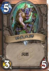 加基森龙虎斗版本已公布卡牌汇总(53/132)
