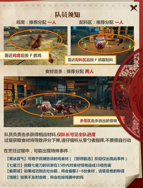 《天谕》国庆节日丰年庆系列活动指南