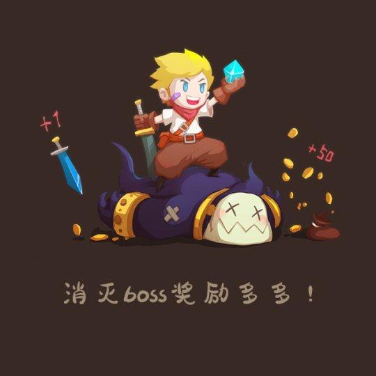 """《【天游公司】热血冒险 盘点《猎龙战记》副本boss""""之最""""》"""
