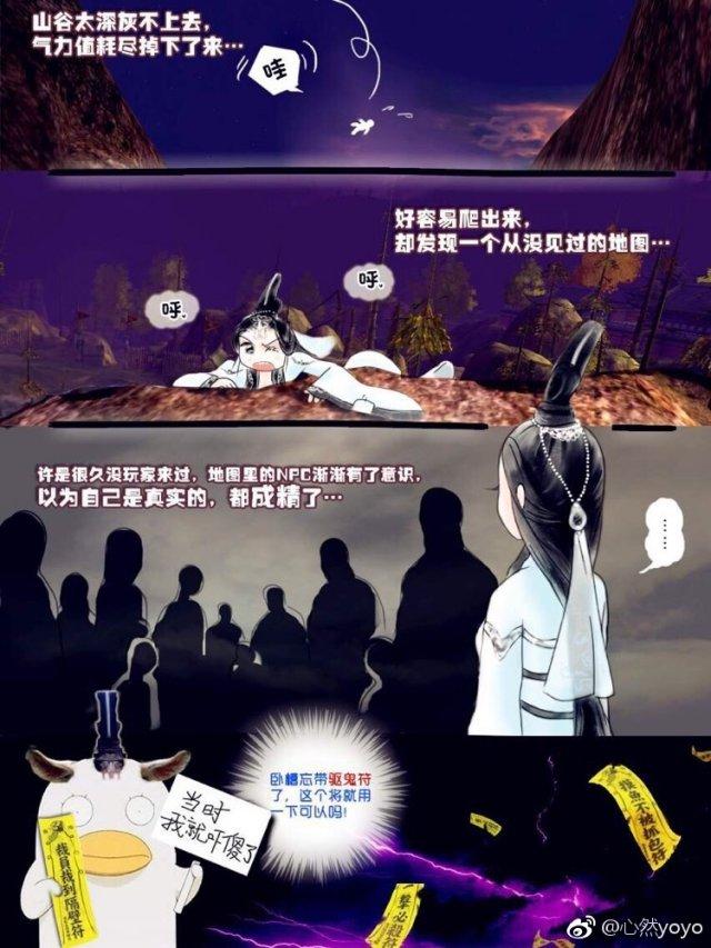 剑网同人 (2).jpg