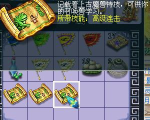 CU4O9EK338150031NOS.jpg