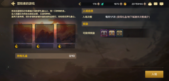 QQ图片20200805043240.png
