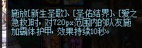 奶系的3829散搭真OP,533毫无招架之力