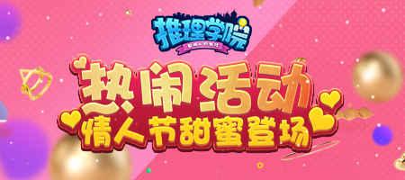 http://www.weixinrensheng.com/xingzuo/1534121.html