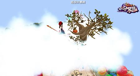 图4:许愿树.jpg