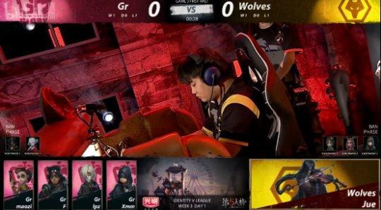 IVL战报:Wolves对阵Gr,Wolves求生者后期发力,两次三跑锁定胜局(2)1430.png