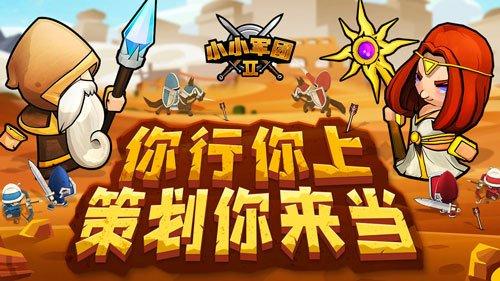 幼幼军团2-PR-01.jpg