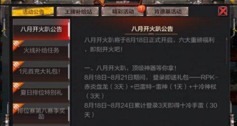 QQ截图20170816205451.png