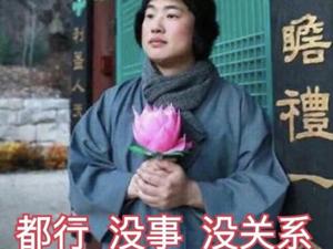 大B神脱口秀:26岁的小伙胡铭和女友小云恋爱不到一年半,却分手了20多次