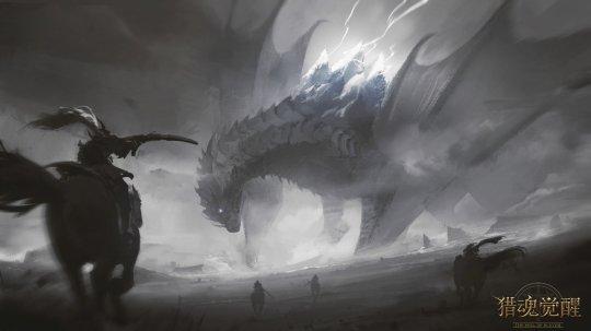 新物种要来了!网易《猎魂觉醒》超巨兽侵袭艾兰特大陆