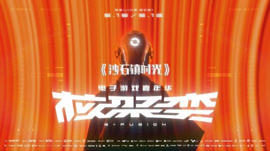 《波西亚时光》手游首次试玩亮相核聚变 怪物细胞中英配音官宣入驻《沙石镇时光》