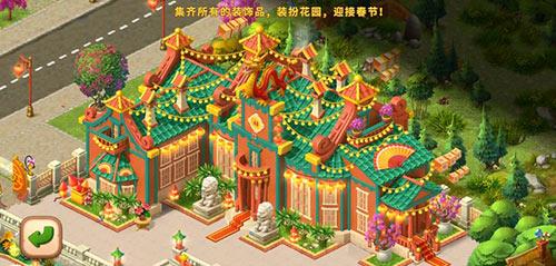 图9:《梦幻花园》春节皮肤即将来袭.jpg