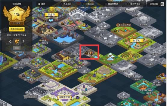 冒险岛2每日任务必备攻略 一条龙轻松完成