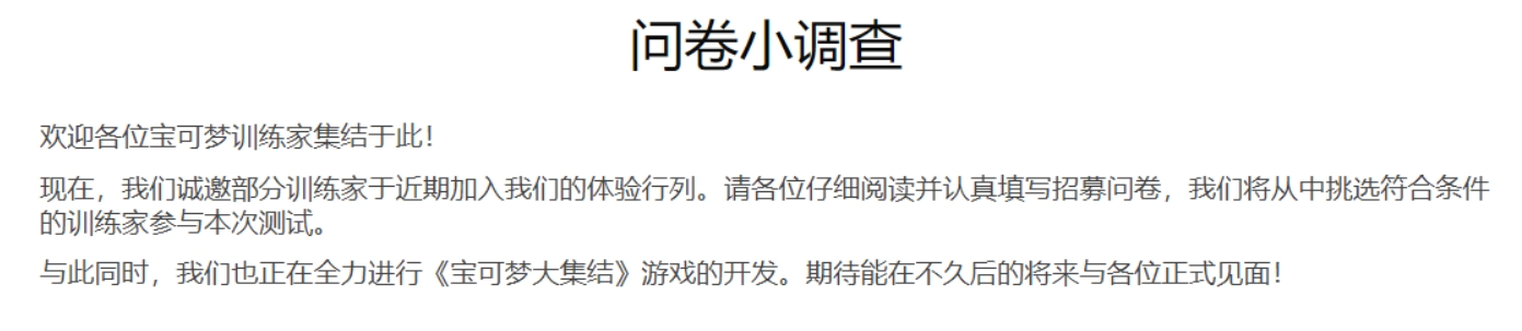 http://www.byrental.cn/youxi/198914.html